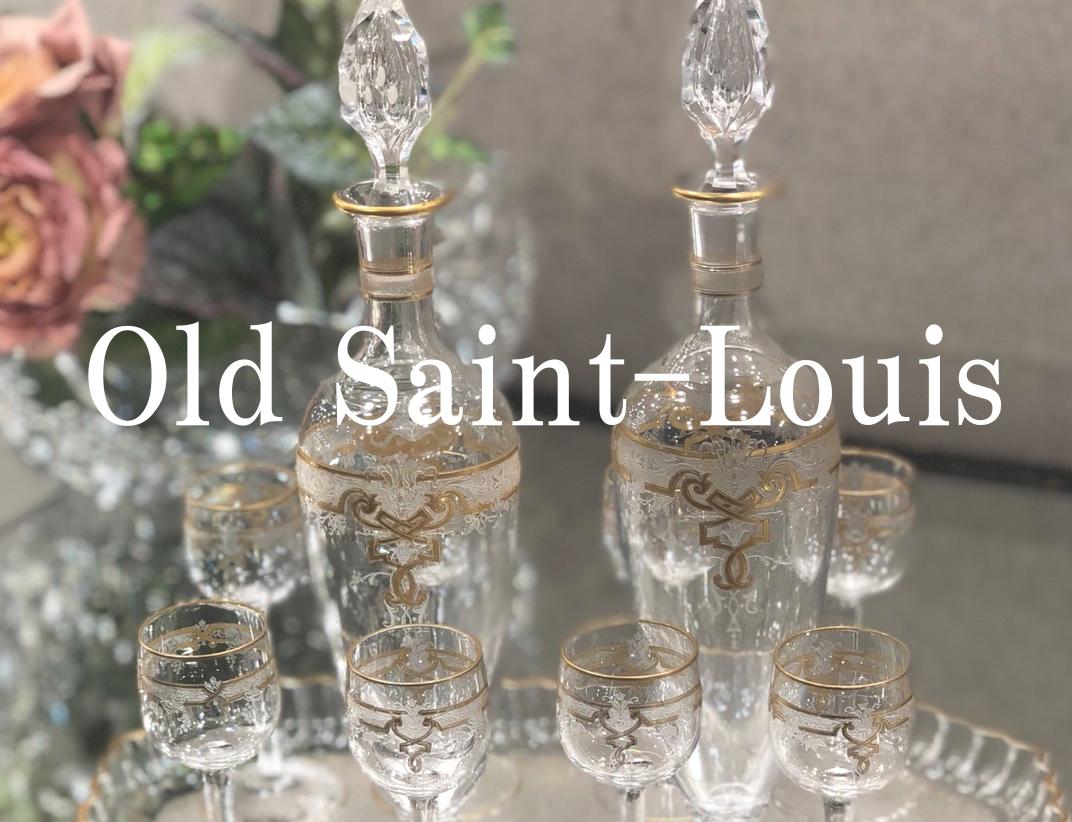 Old Saint-Louis